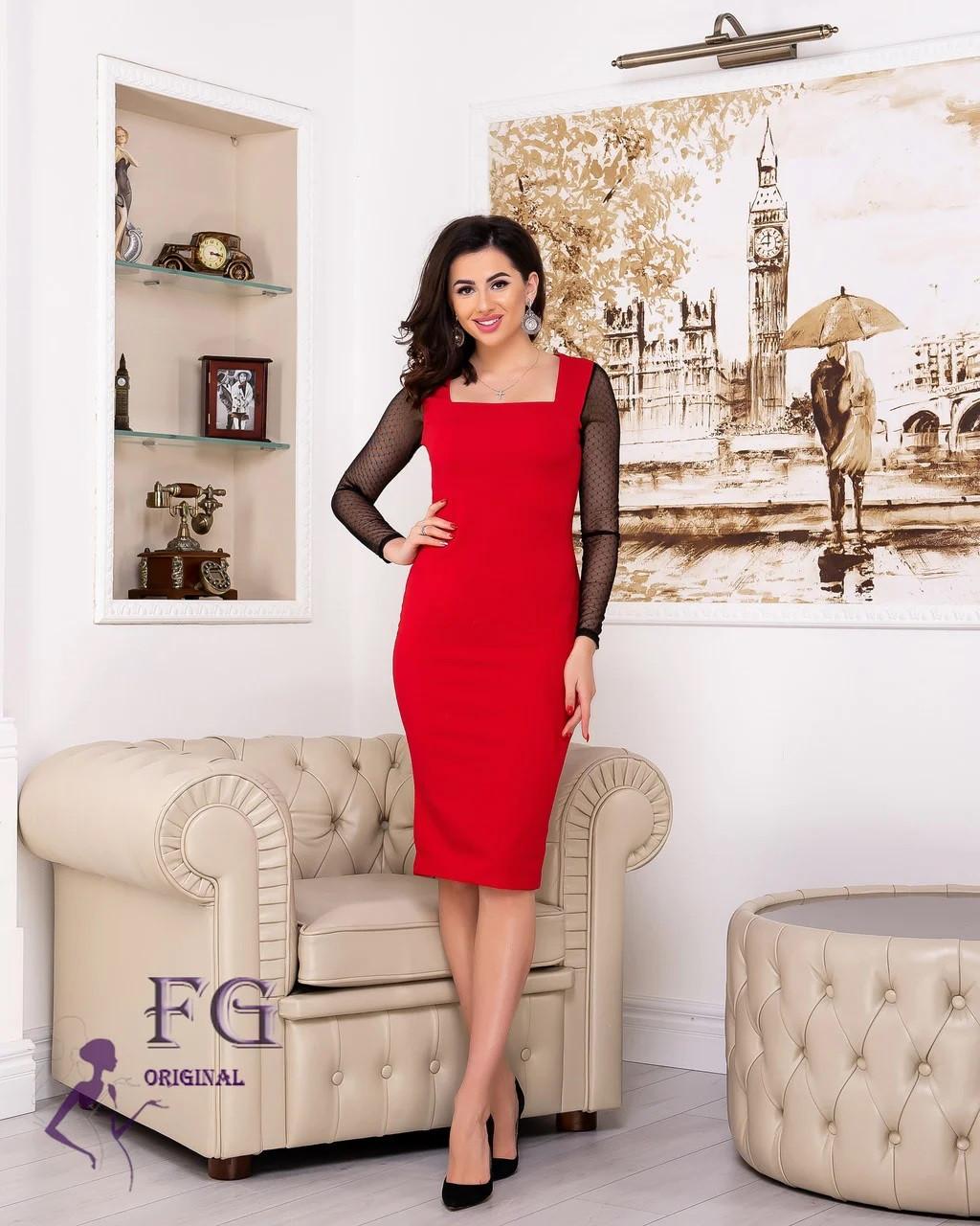 Классическое деловое платье до колен по фигуре красное