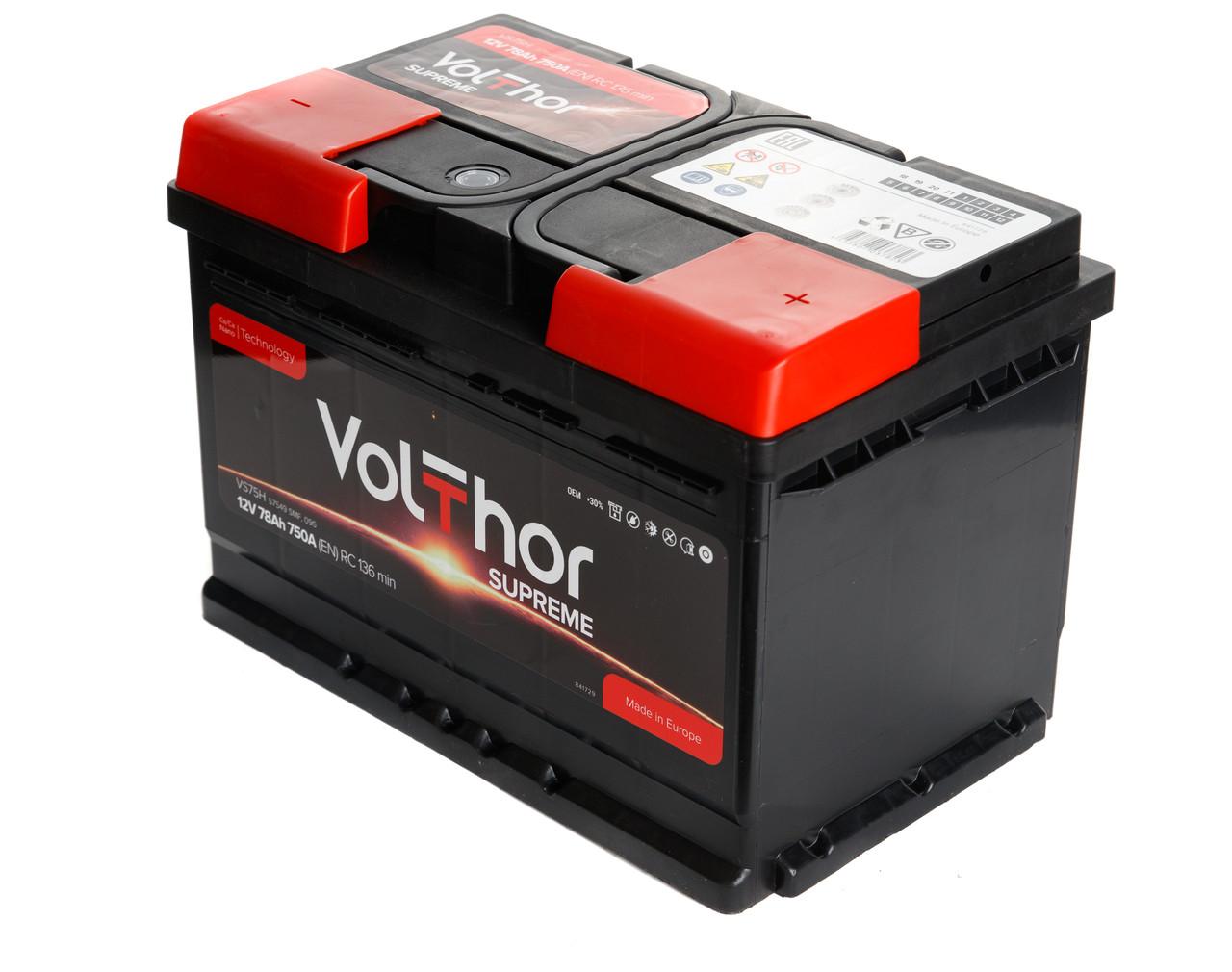 Аккумулятор Volthor Supreme 6СТ-78-АЗ (0)
