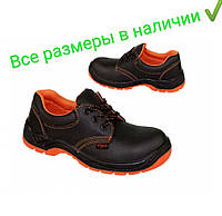 Туфли рабочие с металлическим носком Artmaster УСПЕЙ КУПИТЬ СО СКЛАДА  гарантийный талон