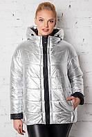 Женская куртка деми  рр 44-56
