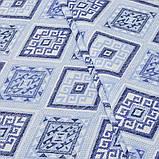Комплект Штор в детскую Испания РОМБЫ Синий, арт. MG-140344, 275*145 см, фото 6