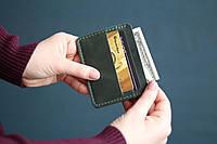 Кожаный мини кошелек_небольшой карманный кошелек из кожи_кардхолдер