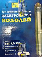 Насос бытовой центробежный Водолей БЦПЭ 0,5-16У