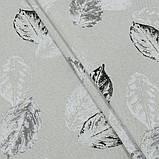 Комплект Штор в детскую Испания POSY Серый, арт. MG-139512, 170*135 см, фото 2