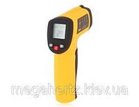 Лазерный цифровой термометр пирометр GM300