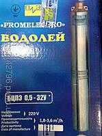 Насос бытовой центробежный Водолей БЦПЭ 0,5-32У