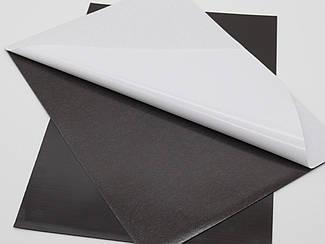 Магнітний вініл з клеєм аркушах. Розмір А4 0.5 мм