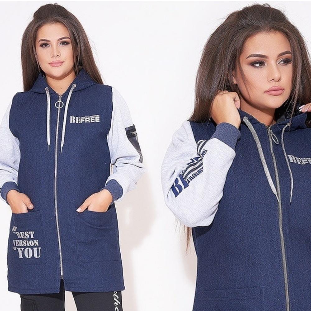 Куртка женская, большого размера, демисезонная, с капюшоном, на молнии, с карманами, удлиненная, до 56 р-ра