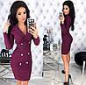 Женское облегающее платье-пиджак с красивым декольте  С-М, Л-ХЛ, фото 7