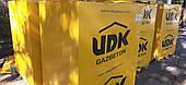 Газобетон UDK 600×200×150 D400