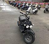 Скутер Honda Zoomer, фото 2