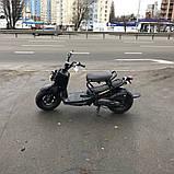 Скутер Honda Zoomer, фото 3