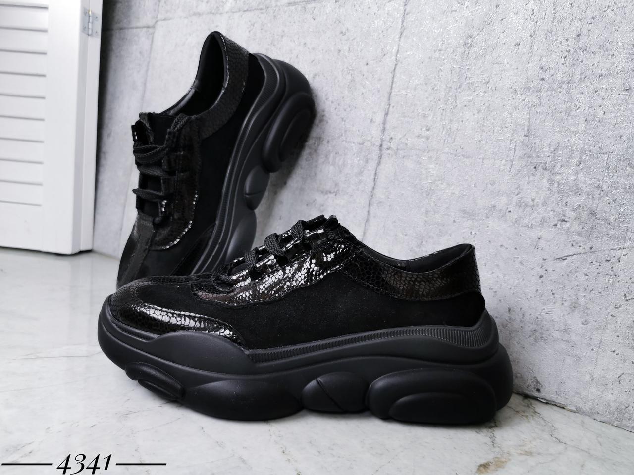 Стильные кроссовки из натуральной кожи и замша 36-40 р гчёрный