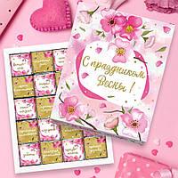 Шоколадный набор С праздником весны оригинальный прикольный подарок на 8 марта