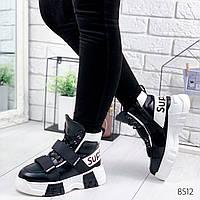 Ботинки женские Candela черные+белый  8512 ЗИМА, фото 1