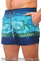 Шорты пляжные мужские CALVIN KLEIN 20-S-2044 бирюзовые, фото 1