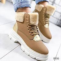 Ботинки женские Tremms  коричневые 8936, фото 1