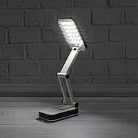Настольная светодиодная лампа трансформер 24 led с аккумулятором