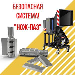 Измельчитель веток ВТР-100(веткоруб,подрібнювач гілок) от производителя