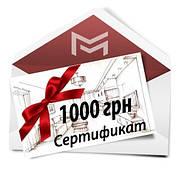 Подарочный сертификат на покупку в нашем магазине на суму от 500 грн.