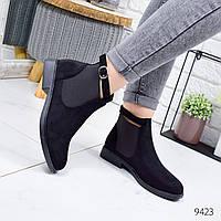 Ботинки женские демисезонные Willow черные замша 9423, фото 1
