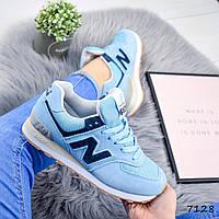 Кроссовки женские New Balance голубые 7128, фото 1