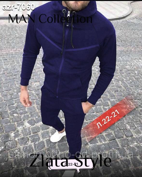 Чоловічий костюм від Стильномодно