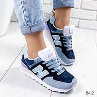 Кроссовки женские New Balance синий + голубой 8412, фото 1