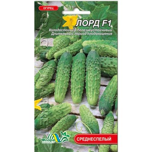 Семена Огурец Лорд F1 среднеспелый 0.25 г