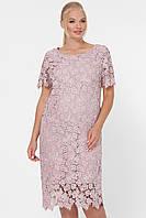 Пудровое женское платье большого размера из кружева и поплина, размер 52-58