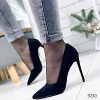 Туфли женские Marisol черные 9230, фото 1