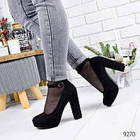 Туфли женские Free черные 9270, фото 1