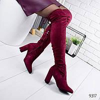 Сапоги женские ботфорты Stuartmini бордо 9317, фото 1