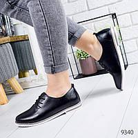 Туфли женские Classic черные кожа 9340, фото 1