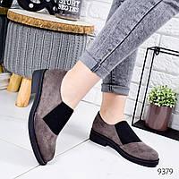 Туфли женские Terris капучино 9379, фото 1