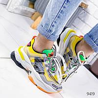 Кроссовки женские Ruth желтый+серый+зеленый 9419, фото 1