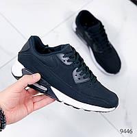 Кроссовки мужские Nike Air Max черные 9446, фото 1