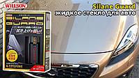Жидкое стекло Willson Silane Guard, Жидкое стекло для автомобиля, Защитное покрытие для кузова