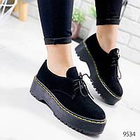 Туфли женские Martel черные замша 9534, фото 1