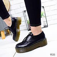 Туфли женские Martel черные кожа 9535, фото 1