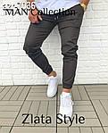 Чоловічи штани  від Стильномодно, фото 2