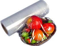 Пленка для упаковки продуктов