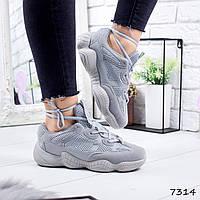Кросівки жіночі Adeli сірі 7314