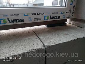 Трехстворчатые окна WDS 5 Series с фрамугой, фото 2