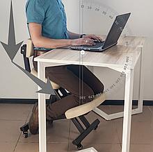 Ортопедический стул