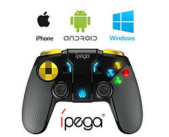 Геймпад беспроводной ipega PG 9118.Джойстик для смартфона IOS Android черный