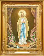 Схема для вишивки бісером Ікона Чудотворної Матері Божої з Люрду. Арт.  КРВ-20 35cc3f6de4e02