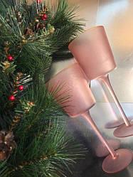 Набор 6 бокалов для белого вина Bailey Princess Pink 350 мл розовый
