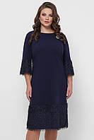 Стильное платье большого размера с брошкой и пушистыми рукавами,  размер  50-58