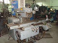 Инструментальный фрезерный станок Wanderer FR-016, фото 1